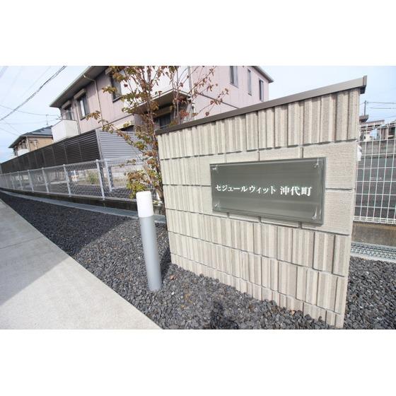 日豊本線 中津駅(徒歩31分)