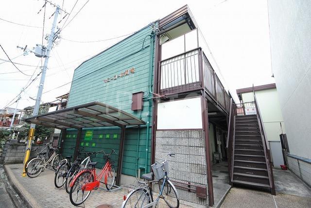 京都市東西線 蹴上駅(徒歩20分)