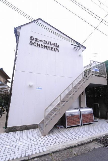 京都市東西線 蹴上駅(徒歩22分)