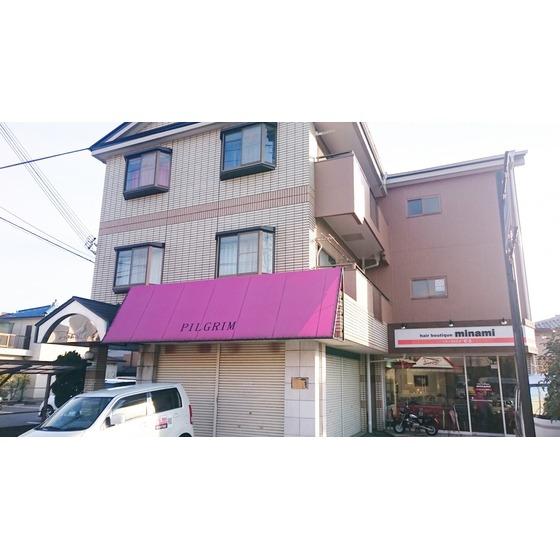和歌山線 畠田駅(徒歩24分)