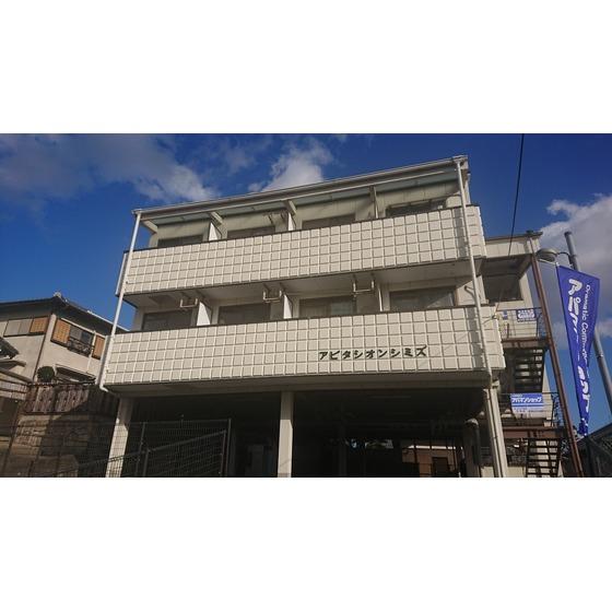関西本線 王寺駅(徒歩12分)