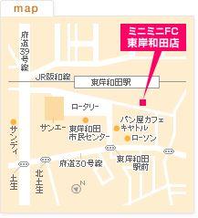 FC東岸和田店の地図