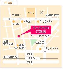 FC江別店の地図