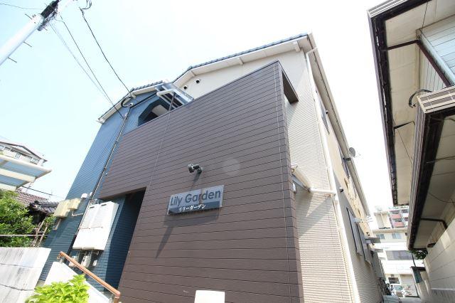福岡県福岡市博多区吉塚4丁目2LDK