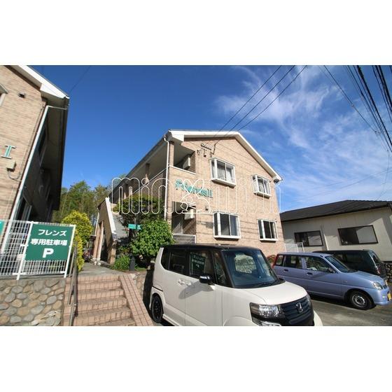 鹿児島本線 天拝山駅(徒歩28分)