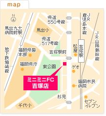 FC吉塚店の地図
