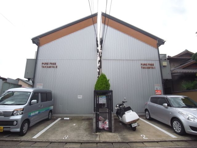 西鉄天神大牟田線 西鉄福岡(天神)駅(バス15分 ・清水町停、 徒歩2分)