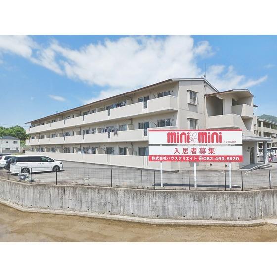 山陽本線 寺家駅(徒歩24分)
