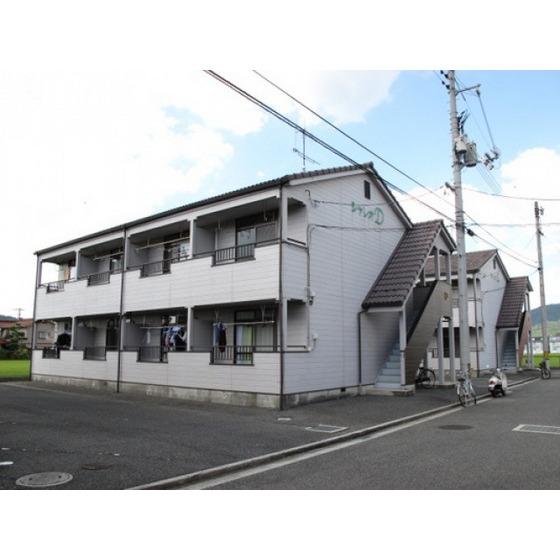 山陽本線 西条駅(徒歩32分)
