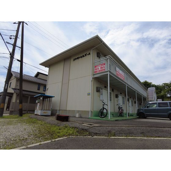 バス・磯松中学校停(徒歩5分)