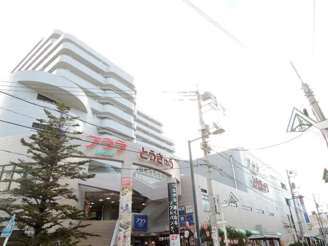 神奈川県のエリア情報10