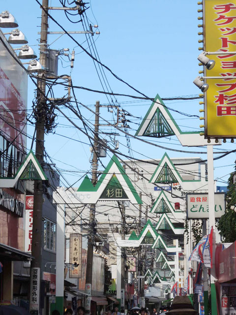 神奈川県のエリア情報11