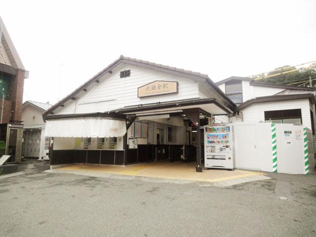 神奈川県のエリア情報9