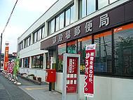 静岡県のエリア情報5
