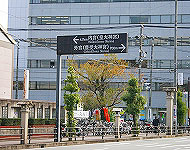 三重県のエリア情報2