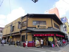 京都府のエリア情報6