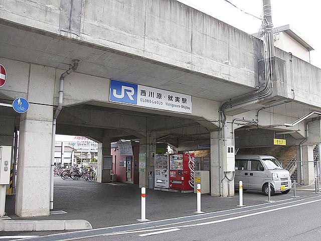 岡山県のエリア情報6