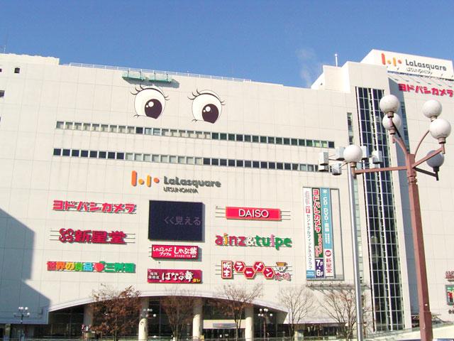 宇都宮駅のエリア情報6