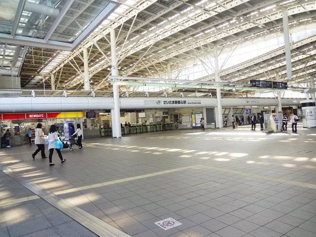 さいたま新都心駅のエリア情報1