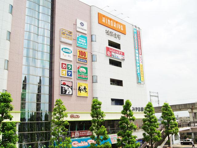 久喜駅のエリア情報5