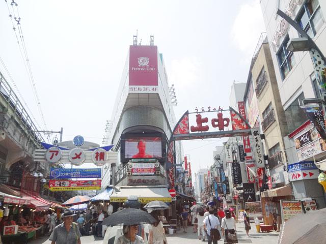 上野駅のエリア情報7