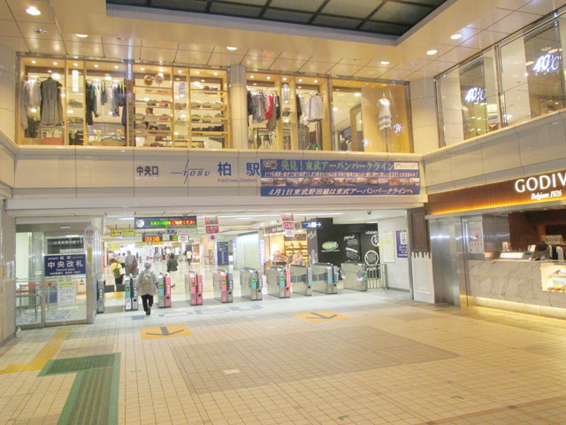 柏駅のエリア情報4
