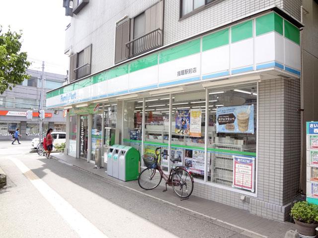 指扇駅のエリア情報3