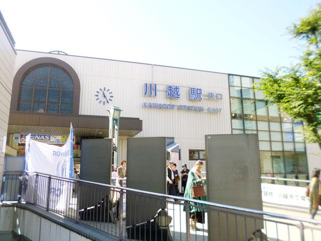 川越駅のエリア情報1