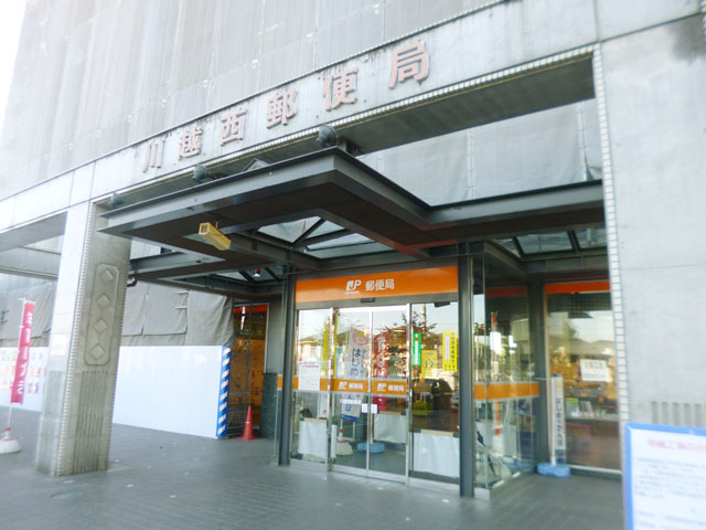 川越駅のエリア情報10