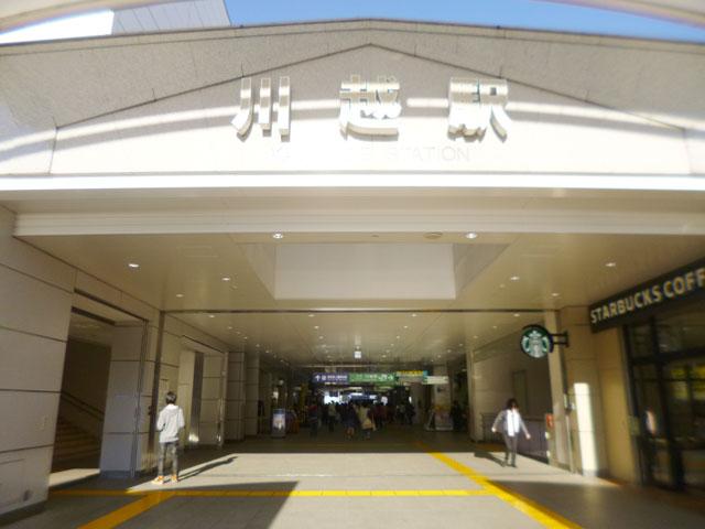 川越駅のエリア情報2