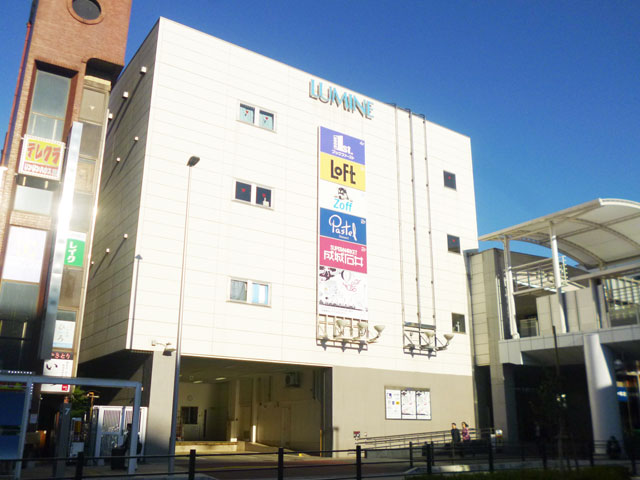 川越駅のエリア情報6