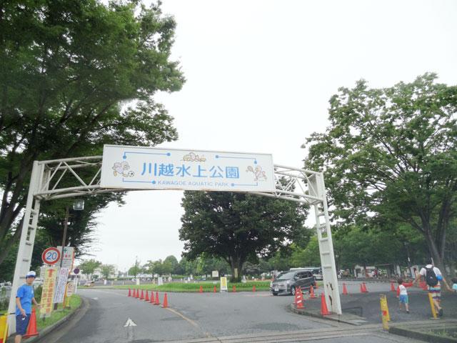 西川越駅のエリア情報3