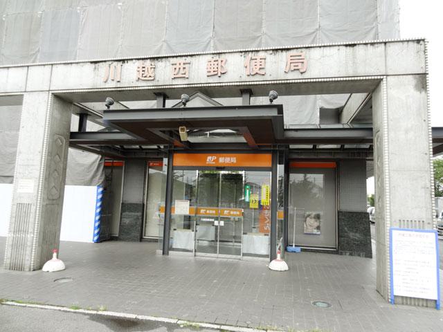 西川越駅のエリア情報5
