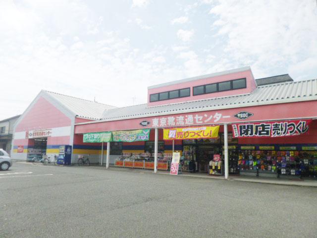 的場駅のエリア情報12