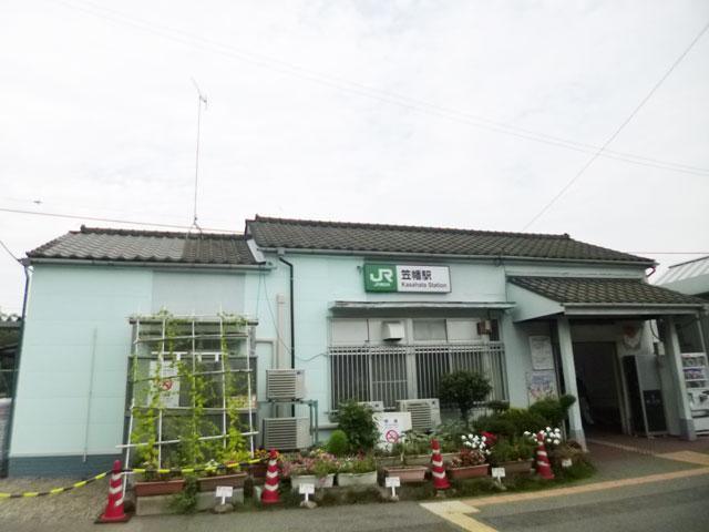 笠幡駅のエリア情報1