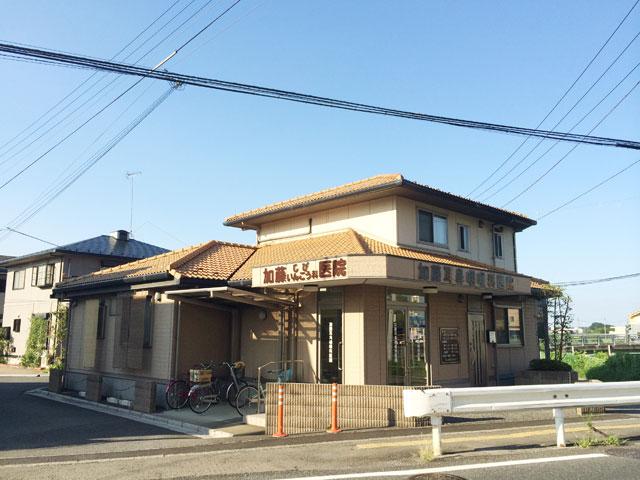 笠幡駅のエリア情報10