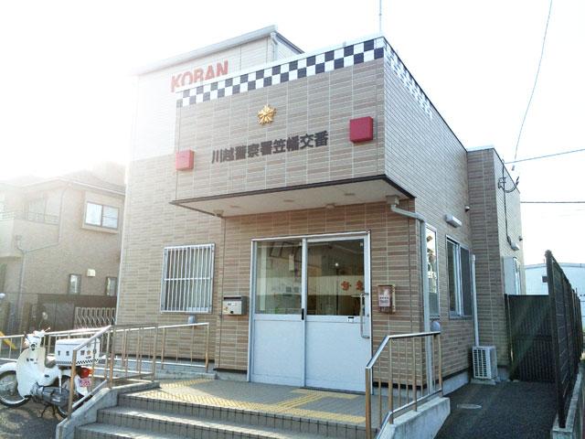 笠幡駅のエリア情報11