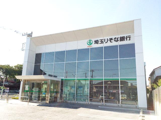 武蔵高萩駅のエリア情報10