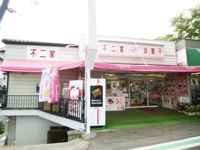 武蔵高萩駅のエリア情報12