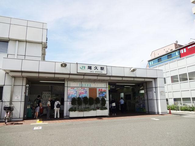 尾久駅のエリア情報1