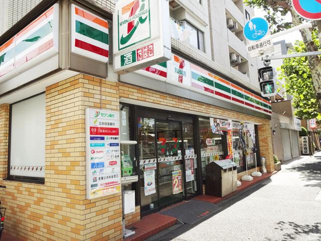 尾久駅のエリア情報3
