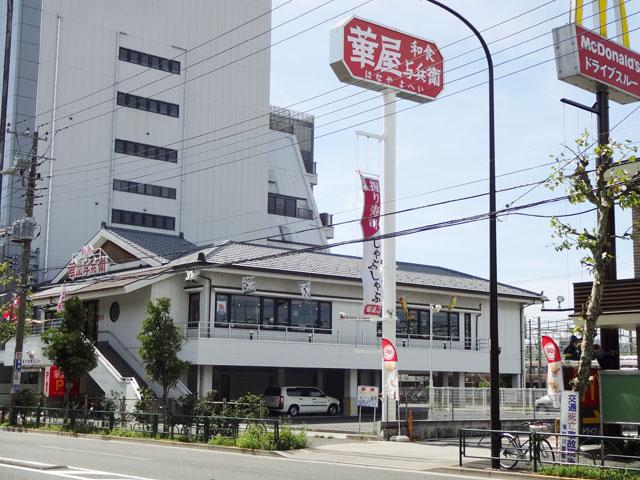 尾久駅のエリア情報6