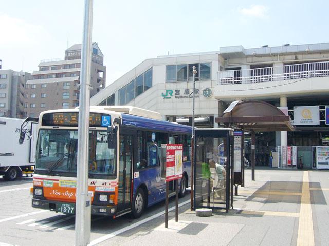 宮原駅のエリア情報2