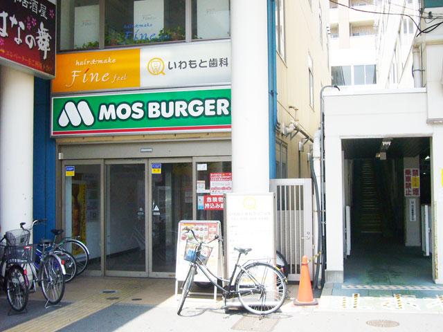 宮原駅のエリア情報4