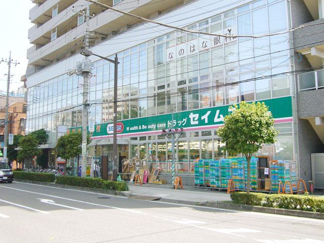 宮原駅のエリア情報8