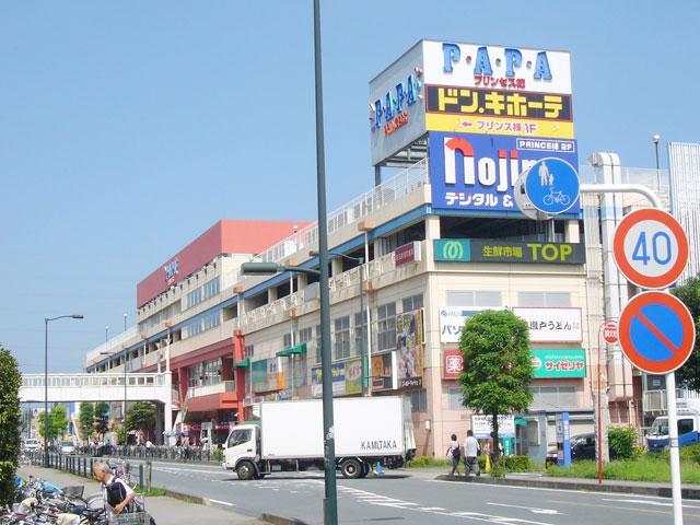 北上尾駅のエリア情報6