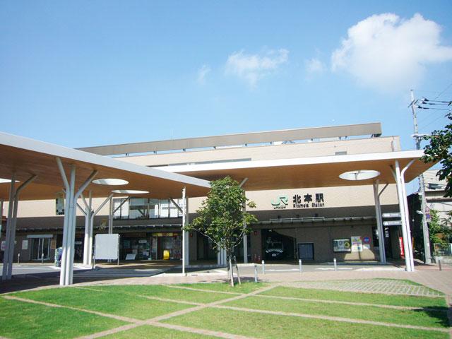 北本駅のエリア情報1