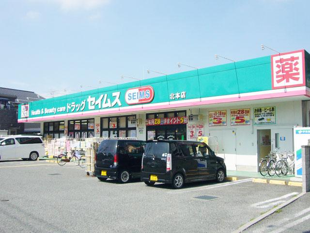 北本駅のエリア情報5