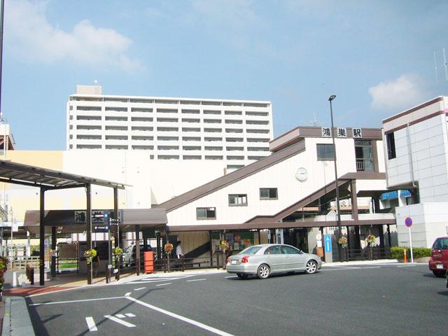 鴻巣駅のエリア情報1