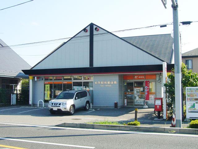 籠原駅のエリア情報5
